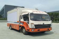 程力威牌CLW5070XXCZ6型宣传车