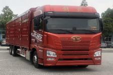 解放牌CA5250CCYP25K2L7T1E6A80型仓栅式运输车图片
