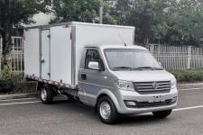 东风牌DXK5021XXYK3H9型厢式运输车图片