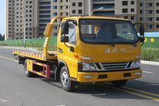 新东日牌YZR5040TQZHFC6型清障车