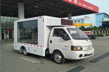 程力威牌CLW5030XXCH6型宣传车