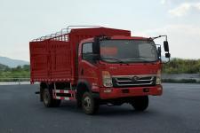 豪曼越野倉柵式運輸車(ZZ2048CCYF27EB3)