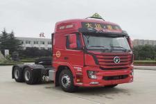 大运牌CGC4250D5ECBB型危险品运输半挂牵引车图片