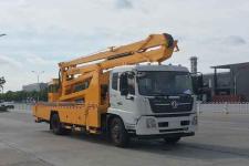 24米折臂高空作业车全国可分期 24米高空作业车质保2年