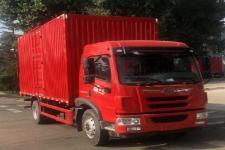 解放牌CA5180XXYPK42L4E5A85型厢式运输车图片