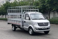 东风牌DXK5021CCYK5H9型仓栅式运输车图片