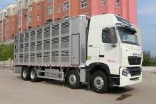 畜禽运输车厂家直销价格 188-7298-8221陈经理