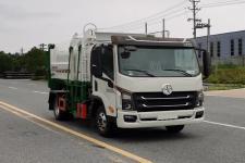 新东日牌YZR5040ZZZCG6型自装卸式垃圾车