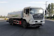 國六東風天龍20噸灑水車價格/東風天龍20噸綠化噴灑車廠家報價