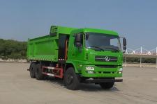 鹰城中力牌ZLE5251ZLJBEV型纯电动自卸式垃圾车图片