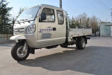 五星牌7YPJZ-16100P3B型三轮汽车图片
