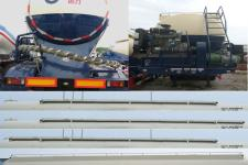 運力牌LG9404GFL型低密度粉粒物料運輸半掛車圖片
