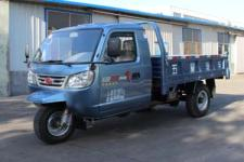 五星牌7YPJ-1450D9B型自卸三輪汽車圖片