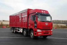 一汽解放國五前四后八倉柵式運輸車314-632馬力15-20噸(CA5310CCYP66K2L7T4E5)