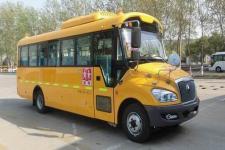 宇通牌ZK6809DX52型小学生专用校车图片