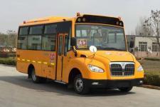 中通牌LCK6671D5XE型小学生专用校车图片