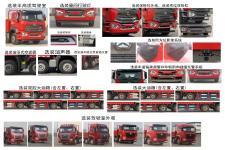 豪瀚牌ZZ1315N4666E1型載貨汽車圖片