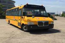 上饶牌SR6960DXV型小学生专用校车图片