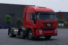 红岩牌CQ4256HMDG273C型集装箱半挂牵引车图片