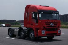 红岩牌CQ4256HTDG273C型集装箱半挂牵引车图片