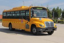 中通牌LCK6959D5X型小学生专用校车图片