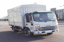 江淮越野仓栅式运输车(HFC2041CCYP73K1C3V-S)