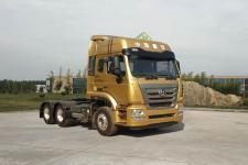 豪瀚牌ZZ4255N3446E1XW型危险品牵引车图片