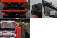 紅巖牌CQ3256HMVG444S型自卸汽車圖片