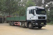 汕德卡牌ZZ1316N466WE1型载货汽车图片