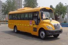 宇通牌ZK6935DX52型小学生专用校车图片