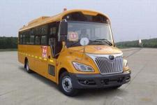 宇通牌ZK6805DX52型小学生专用校车图片