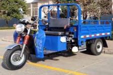 五星牌7Y-1150D2B型自卸三轮汽车图片
