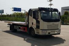 专威牌HTW5080TQZPCA型清障车