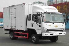 解放越野厢式运输车(CA2041XXYP40K2L1T5E5A84)