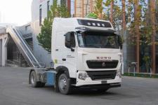 豪沃牌ZZ4187V361HF1W型危险品牵引车图片