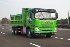 解放后双桥,后八轮平头柴油自卸车国六375马力(CA3251P27K15L1T1E6A80)