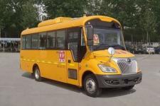 宇通牌ZK6745DX62型小学生专用校车图片