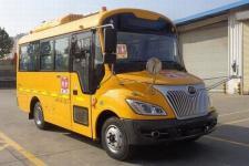 宇通牌ZK6595DX63型幼儿专用校车图片
