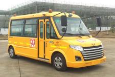 五菱牌GL6525XQS型幼儿专用校车图片