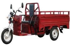 建设牌JS1800DZH型电动正三轮摩托车图片
