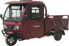 建设牌JS1800DZH-3型电动正三轮摩托车图片