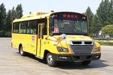中通牌LCK6691D6XE型小学生专用校车图片