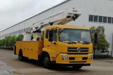 进口36米混合臂高空作业平台 天锦36米高空升降车全国可分期