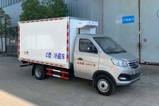 国六小型长安厢式冷藏车厂家直销 价格最低优惠