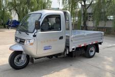 7YPJZ-1650D1五征自卸三轮农用车