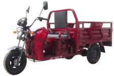 建设牌JS110ZH-5D型正三轮摩托车图片