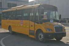 上饶牌SR6995DXA型小学生专用校车图片