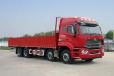 豪瀚國六前四后八貨車404馬力17125噸(ZZ1315V4666F1C)