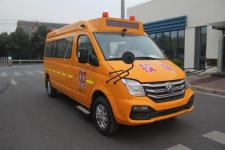 大通牌SH6591A4DB-YB型幼儿专用校车图片