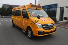 大通牌SH6601A4DB-YA型幼儿专用校车图片